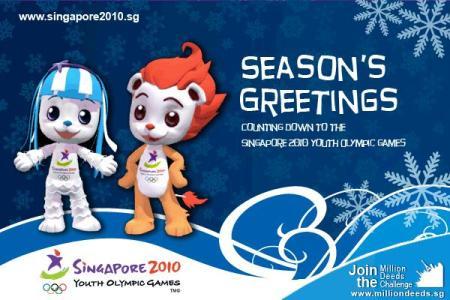 Официальный сайт первых в истории Молодежных олимпийских игр - www.singapore2010.sg