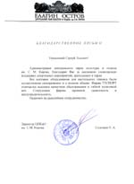 ЦПКиО им. С.М.КИРОВА Елагин остров